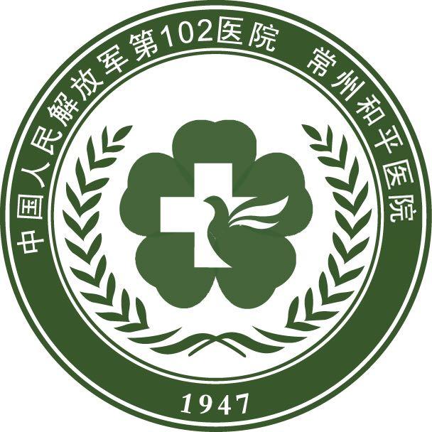 中国人民解放军联勤保障部队第九〇四医院常州院区