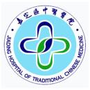 上海市嘉定区中医医院