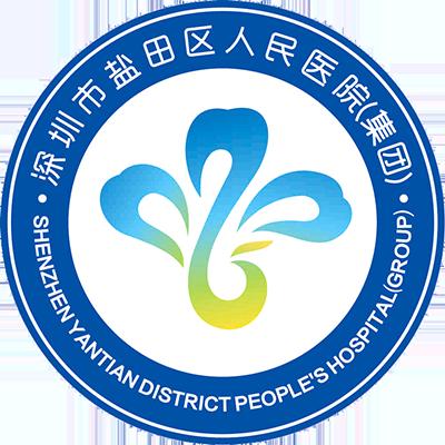深圳市第七人民医院