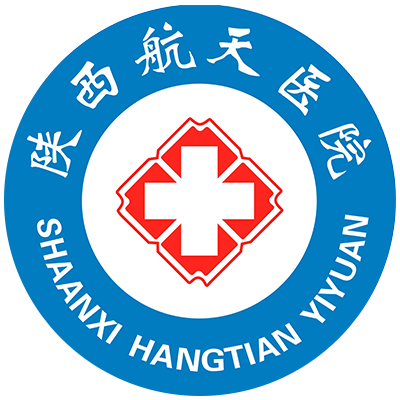 陕西航天医院