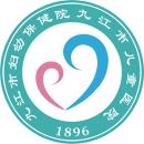 九江市妇幼保健院&九江市儿童医院