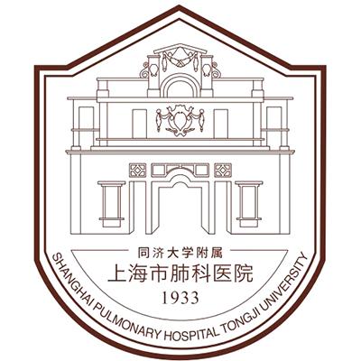 上海市肺科医院转化医学研究中心