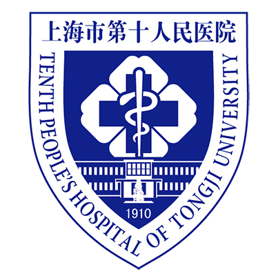 上海市第十人民医院崇明分院
