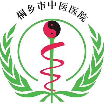 桐乡市中医医院