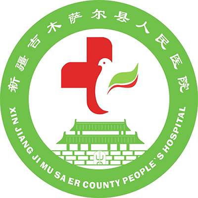 吉木萨尔县人民医院