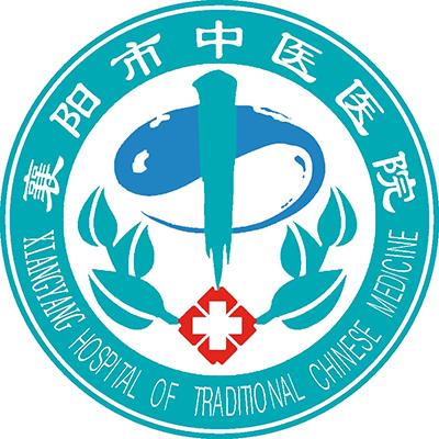 襄阳市中医医院