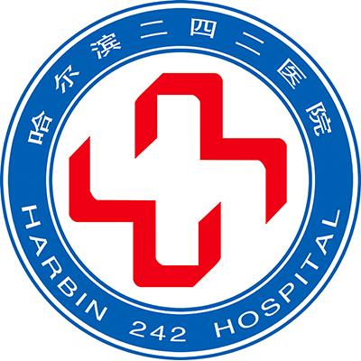 哈尔滨市第三医院