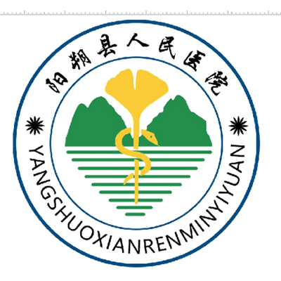 阳朔县人民医院