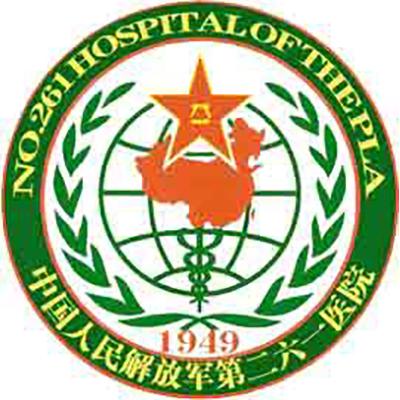 中国人民解放军联勤保障部队第九八四医院