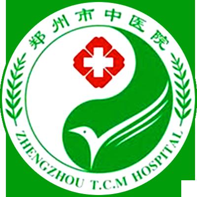郑州市中医院