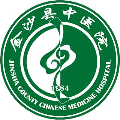 贵州毕节市金沙县中医院