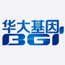 深圳华大基因股份有限公司