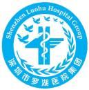 深圳市罗湖医院集团