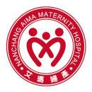 杭州艾瑪婦產醫院