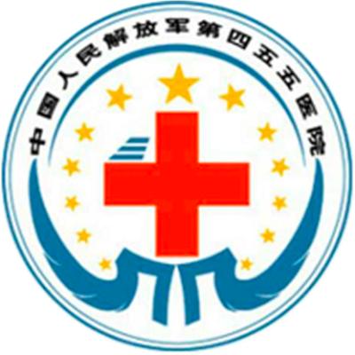 中国人民解放军第四五五医院