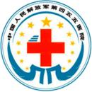 海军特色医学中心(原455医院)