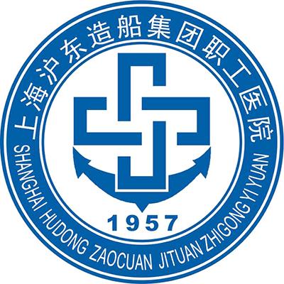 上海沪东医院