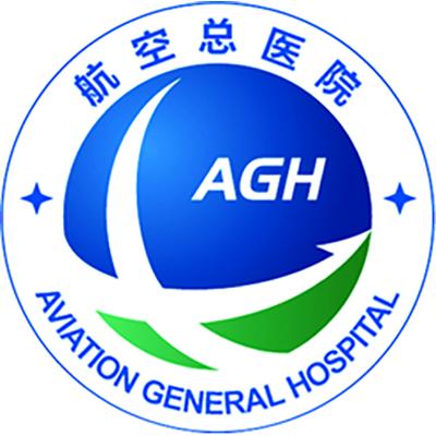 中国医科大学航空总医院