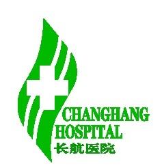上海长航医院