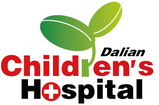 大连医科大学附属大连市儿童医院